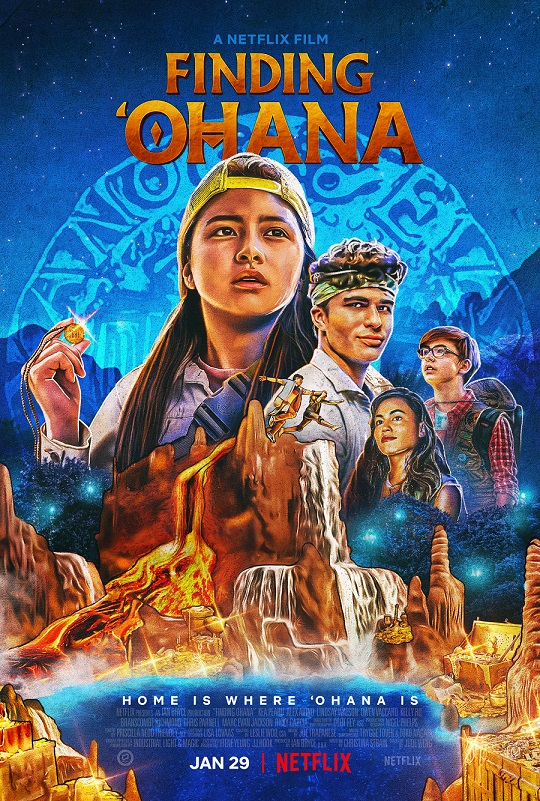 Finding 'Ohana Parents Guide and Movie Review, #FindingOhana, #Netflix